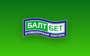 Бк БалтБет вышла в интернет