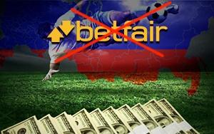 Российский партнер Bwin.ru рассматривал совместную работу с Betfair