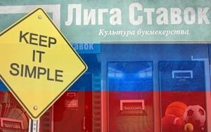 Россия упростит онлайн-регистрацию счетов при ставках на спорт