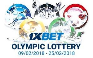 Olympic Lottery: акция от 1xBet уже началась