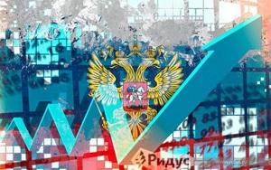 Рост российского рынка киберспорта и ставок на спорт
