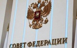 Законопроект о штрафах за нарушение закона о запрете анонимайзеров был одобрен Советом Федерации