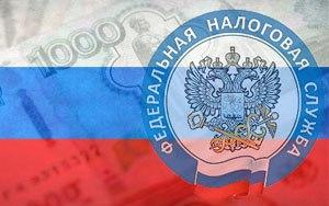 Россия ужесточает финансовый надзор в рамках борьбы с «незаконной предпринимательской деятельностью»