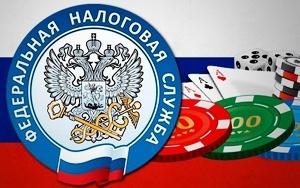 Вступили в силу изменения в законопроект, касающийся незаконной организации азартных игр