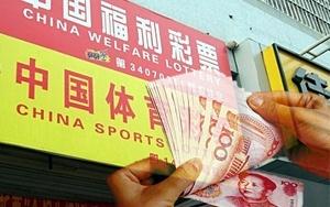 Китай расследует коррупционные дела лотерейных чиновников