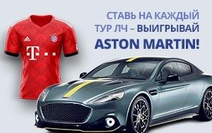 Следи за Лигой Чемпионов 2019 с 1хбет и выиграй Aston Martin