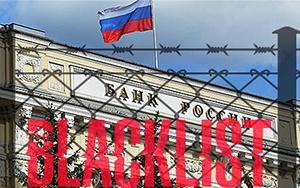 Черный список обработки платежей в России пополнился новыми сайтами игорных заведений